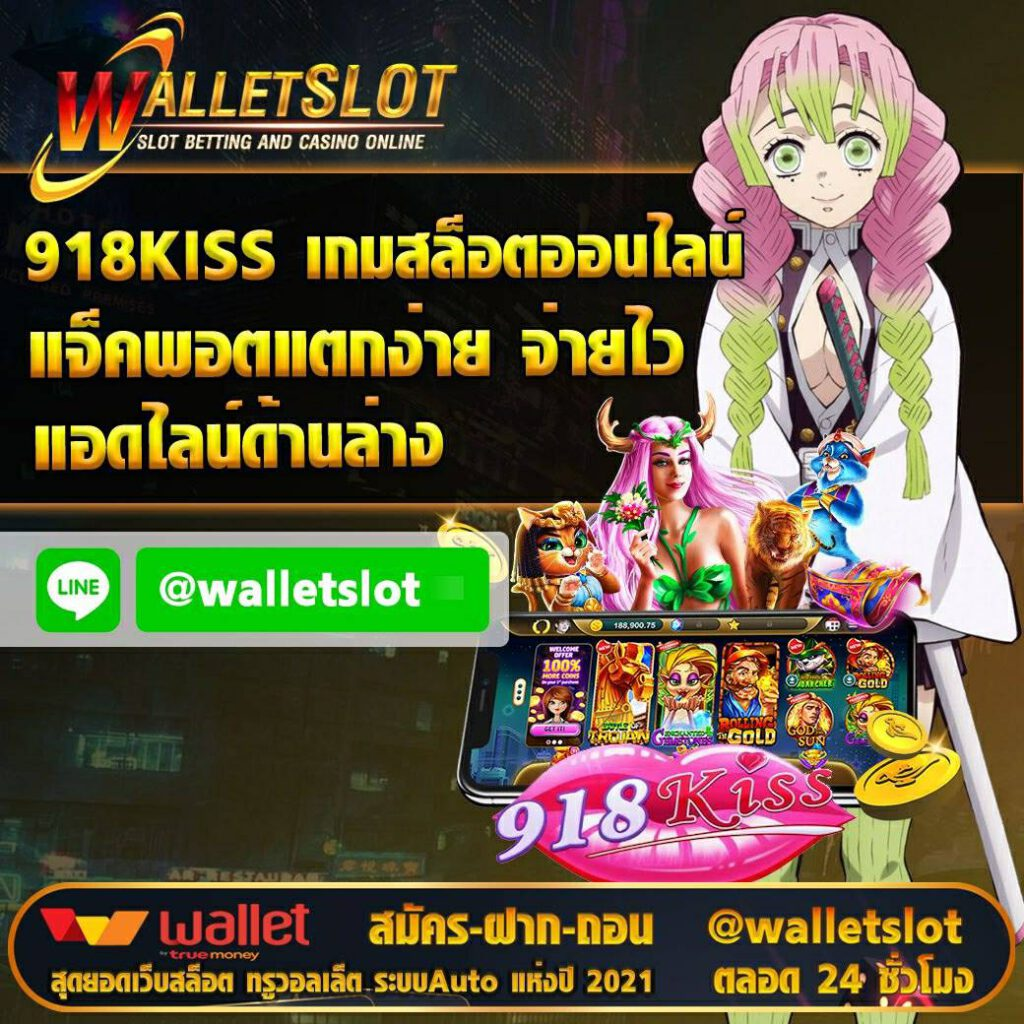 walletslot gameslot